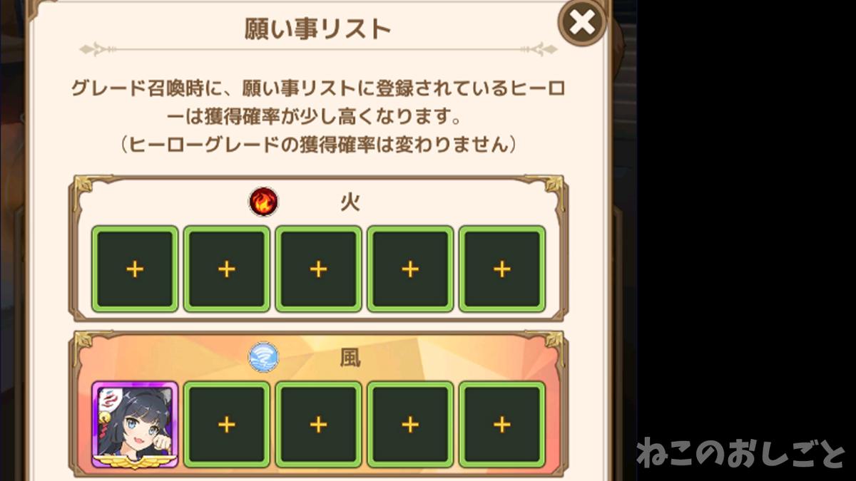 f:id:necozuki299:20210510205840j:plain