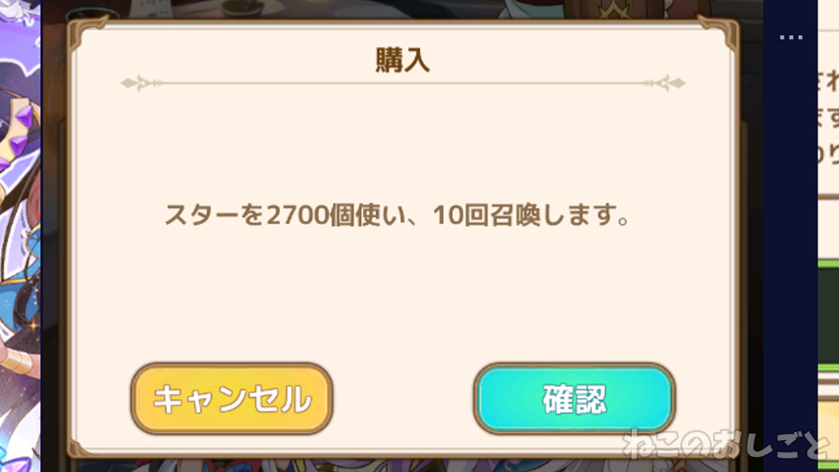 f:id:necozuki299:20210510210104j:plain