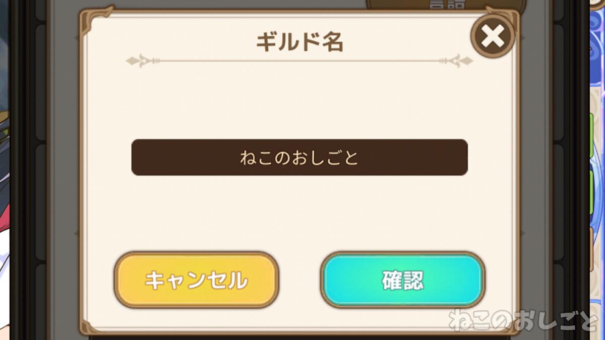 f:id:necozuki299:20210510211239j:plain