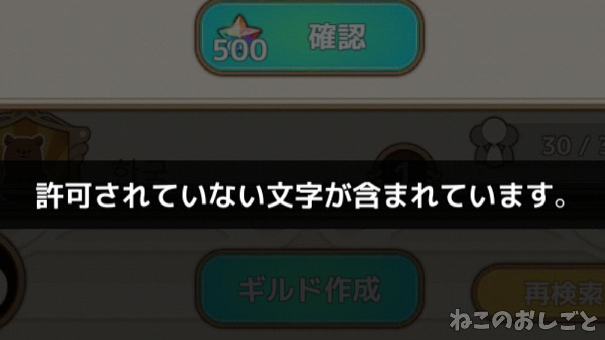 f:id:necozuki299:20210510211401j:plain