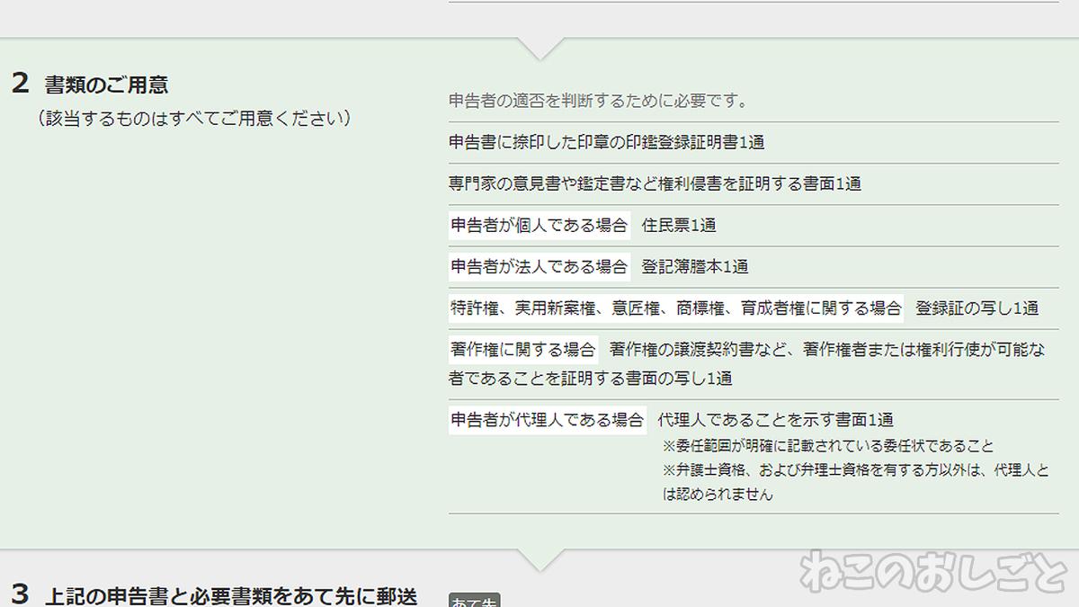 f:id:necozuki299:20210513182521j:plain