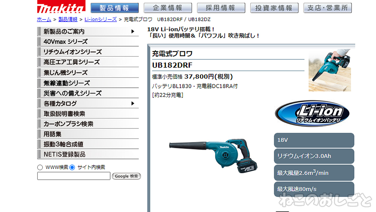 f:id:necozuki299:20210514114526j:plain