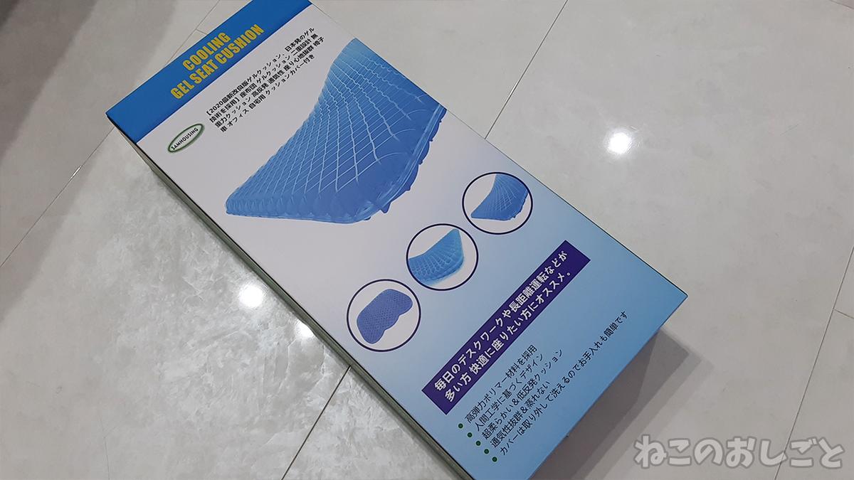 f:id:necozuki299:20210518133705j:plain