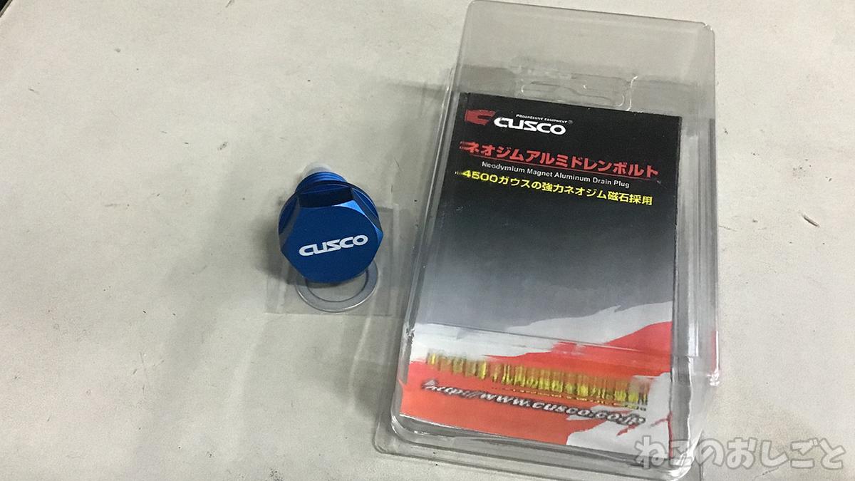 f:id:necozuki299:20210520154644j:plain
