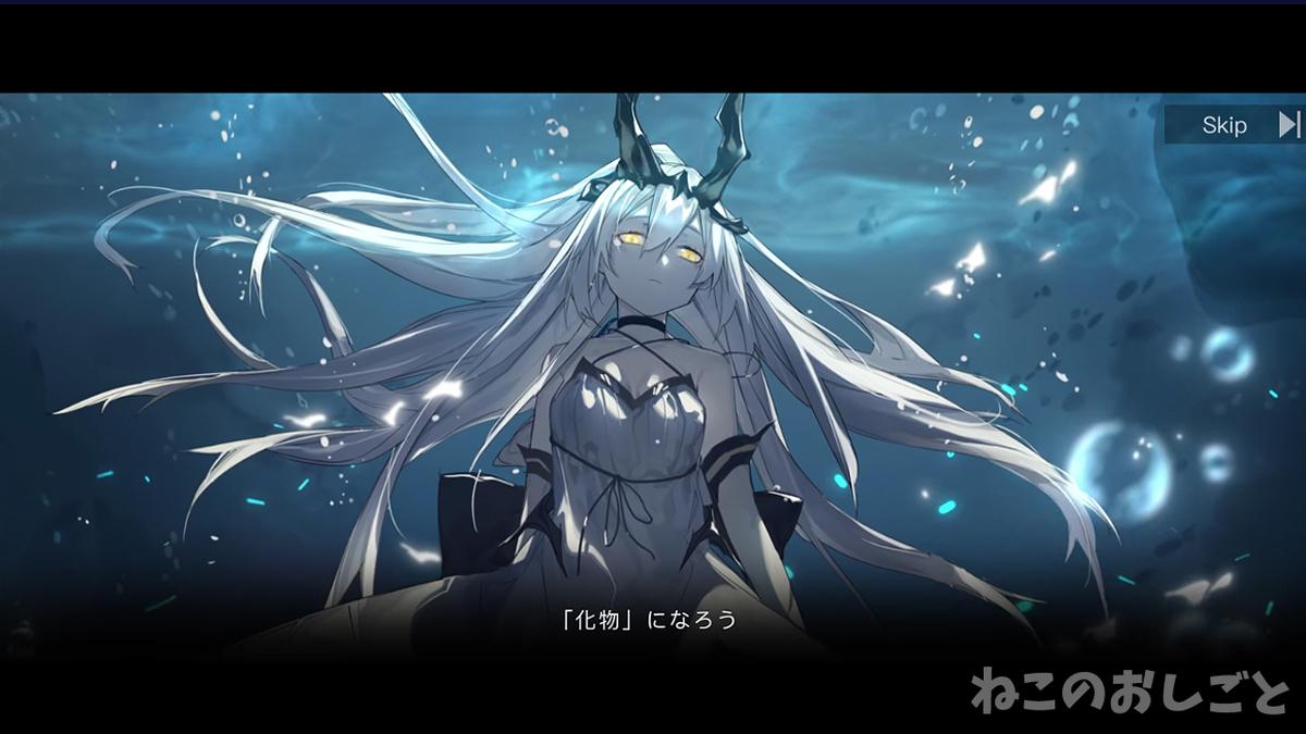 f:id:necozuki299:20210521115353j:plain