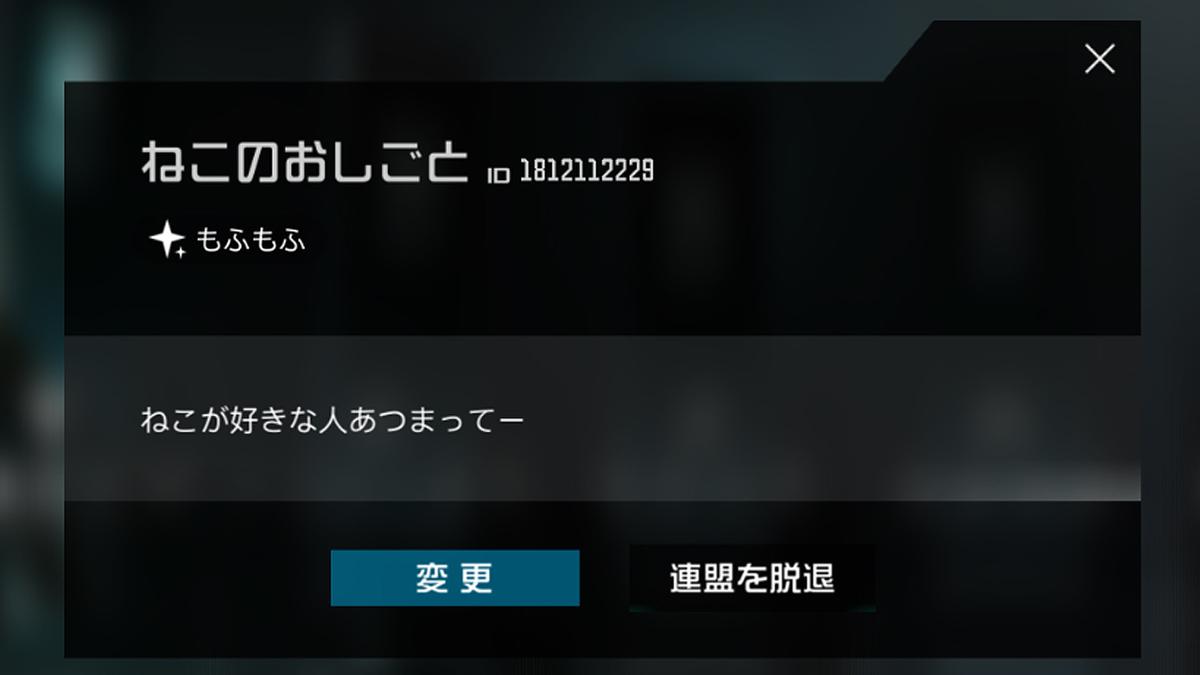 f:id:necozuki299:20210521131742j:plain