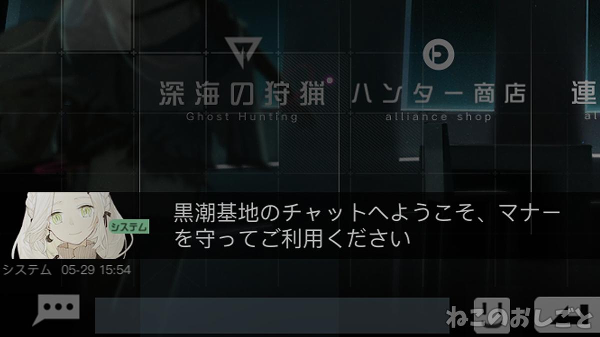 f:id:necozuki299:20210529155528j:plain