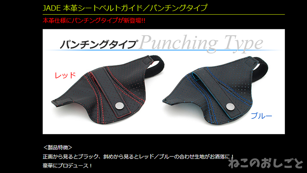 f:id:necozuki299:20210601135327j:plain