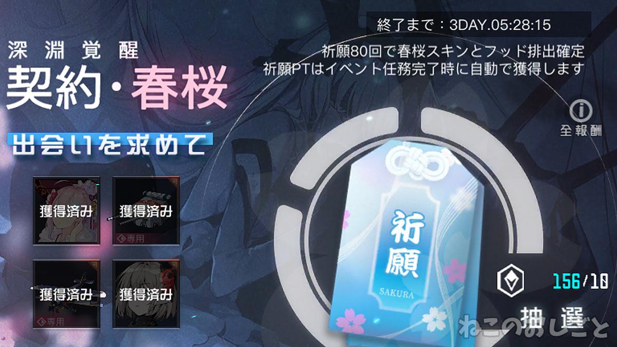 f:id:necozuki299:20210601144942j:plain