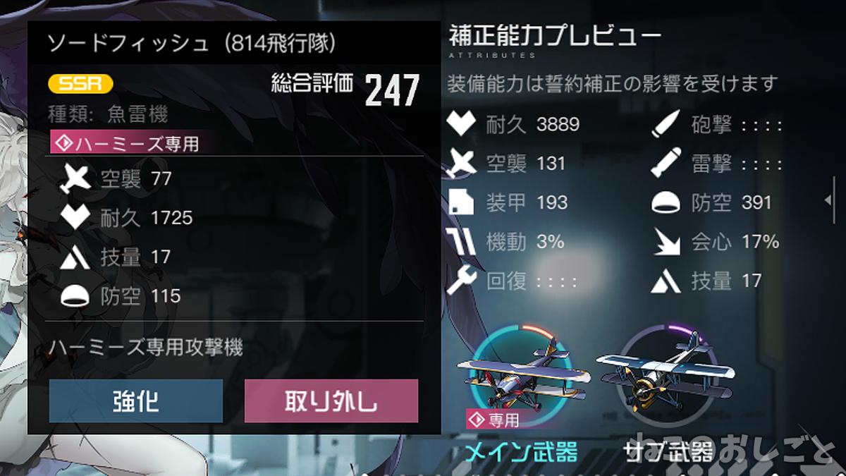 f:id:necozuki299:20210601150248j:plain