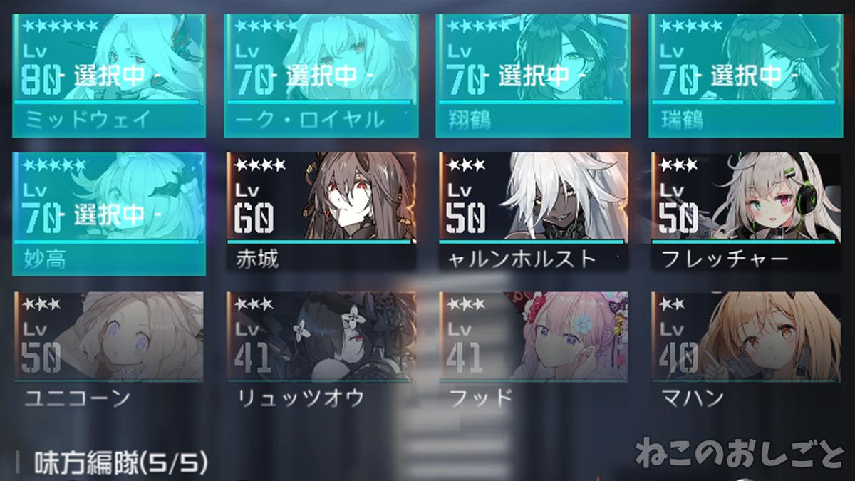 f:id:necozuki299:20210601191935j:plain