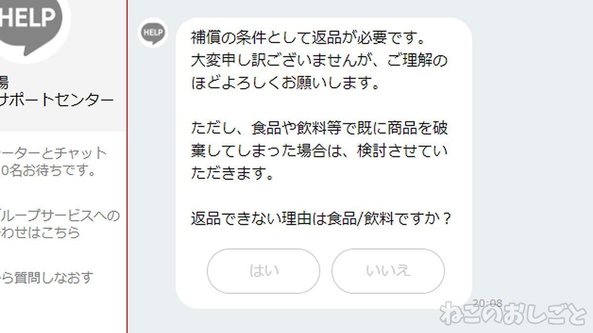 f:id:necozuki299:20210602201016j:plain