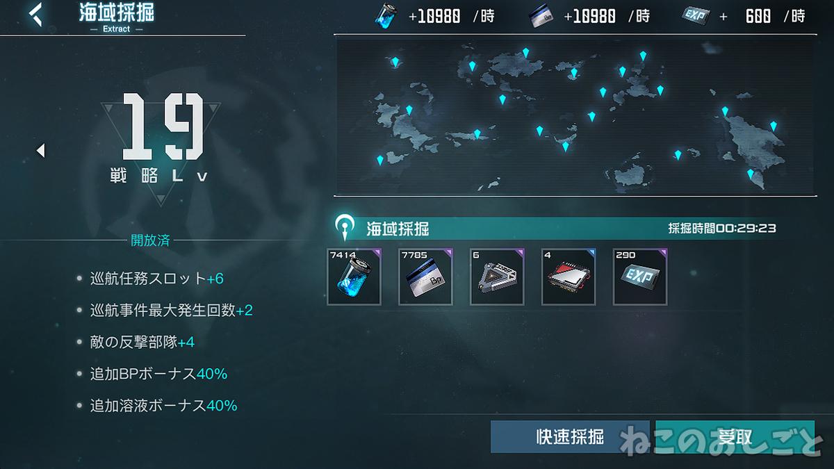f:id:necozuki299:20210604030837j:plain