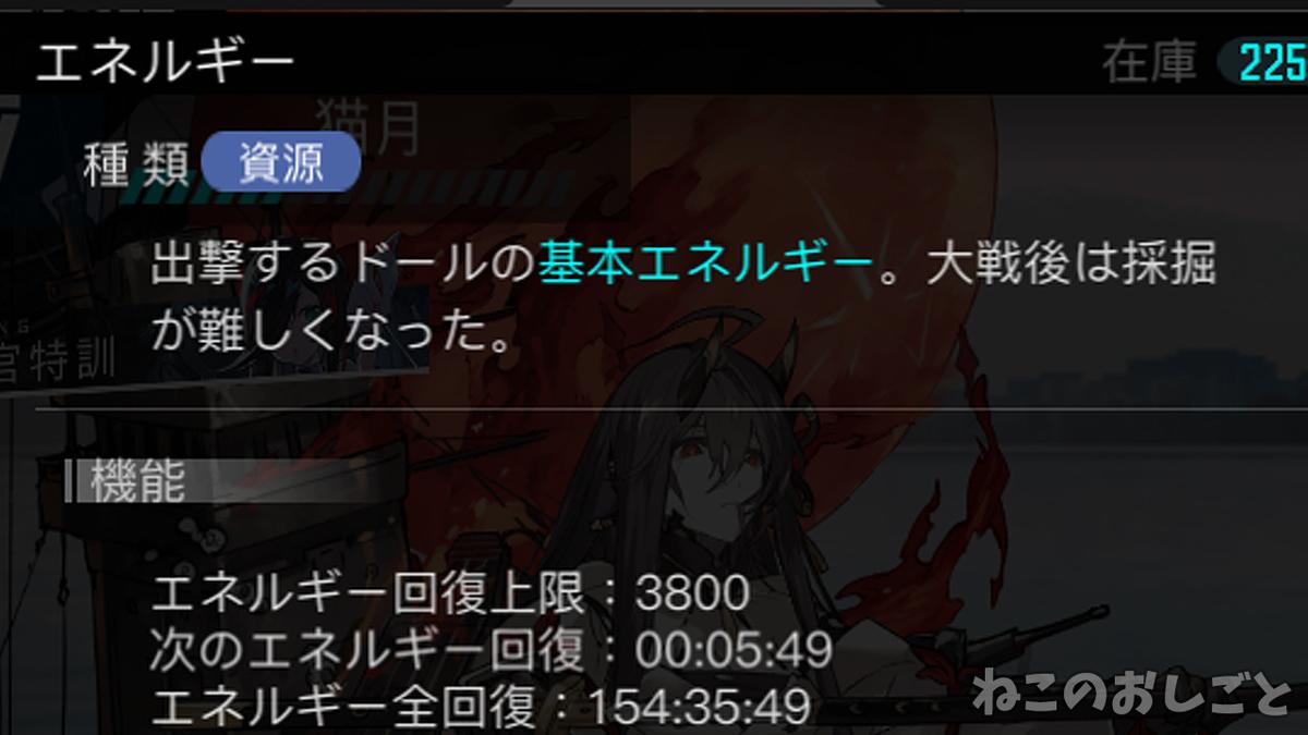f:id:necozuki299:20210604034150j:plain