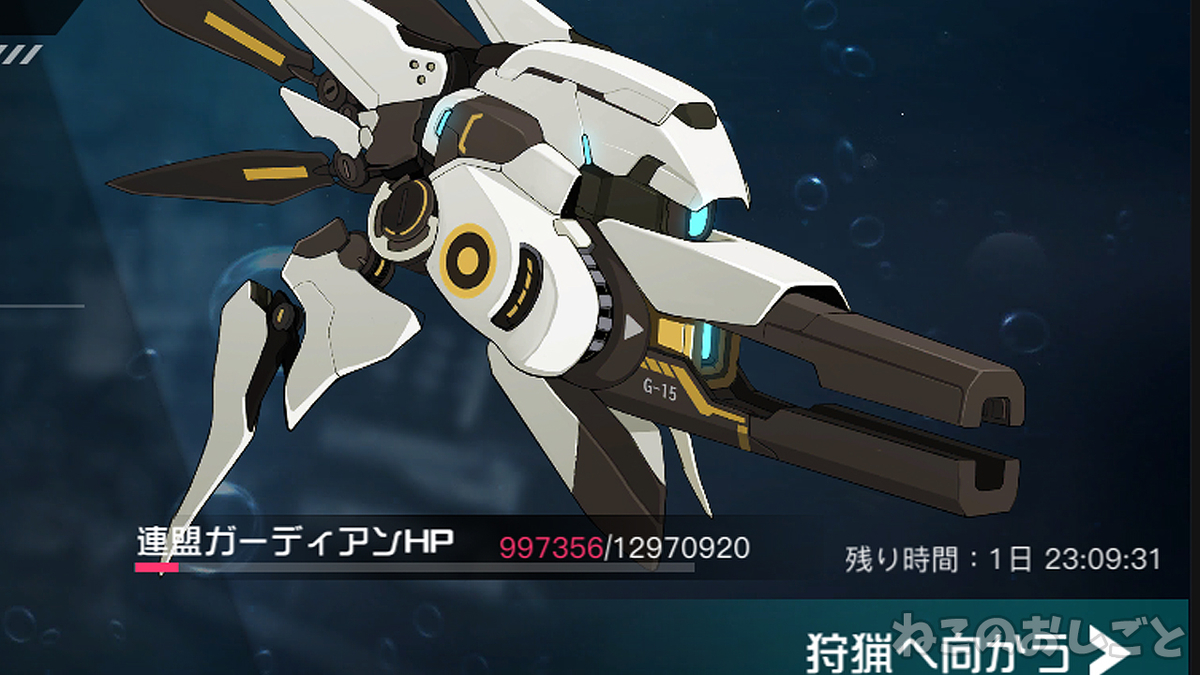 f:id:necozuki299:20210604045122j:plain