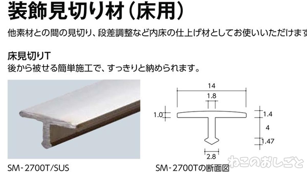 f:id:necozuki299:20210613160158j:plain
