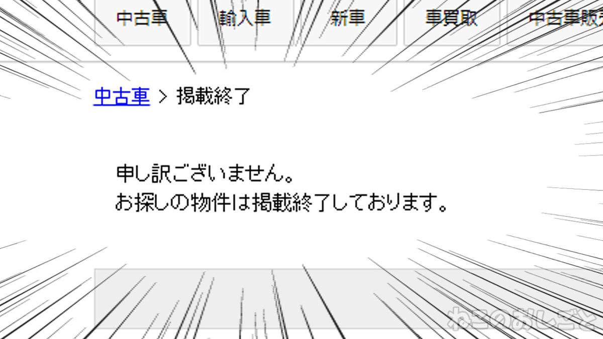 f:id:necozuki299:20210615222842j:plain