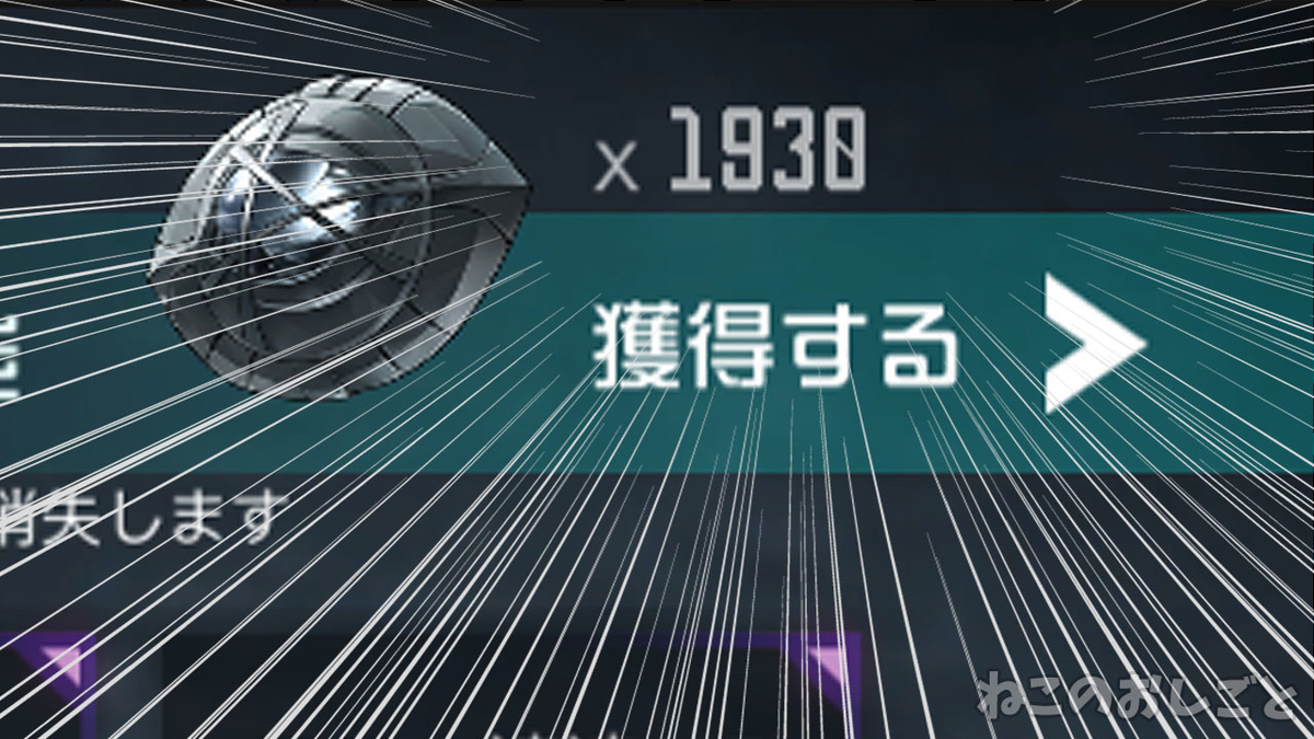 f:id:necozuki299:20210618134432j:plain