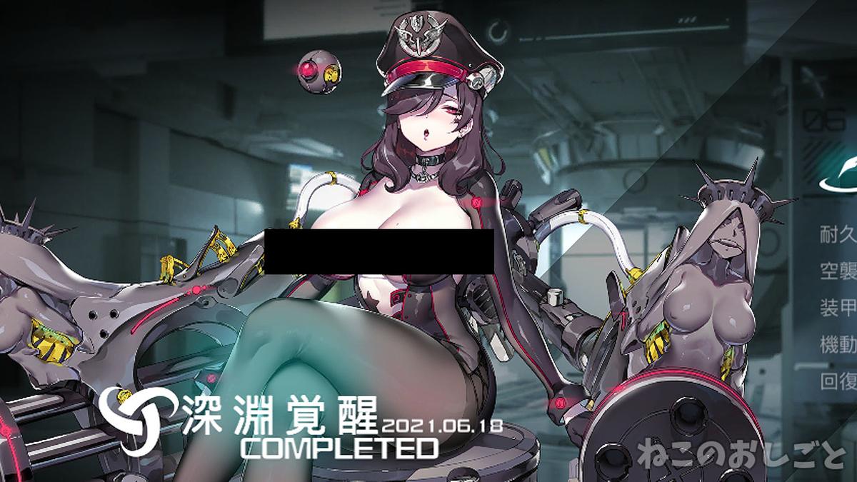 f:id:necozuki299:20210618140611j:plain