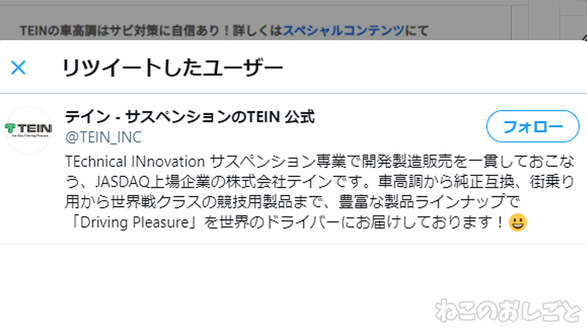 f:id:necozuki299:20210620123940j:plain