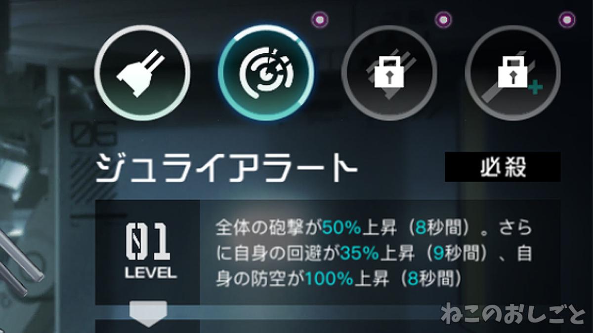 f:id:necozuki299:20210622185910j:plain