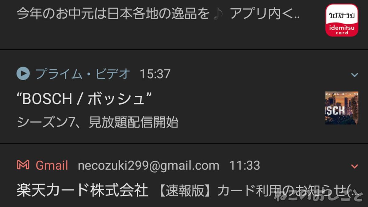 https://cdn-ak.f.st-hatena.com/images/fotolife/n/necozuki299/20210626/20210626160647.jpg