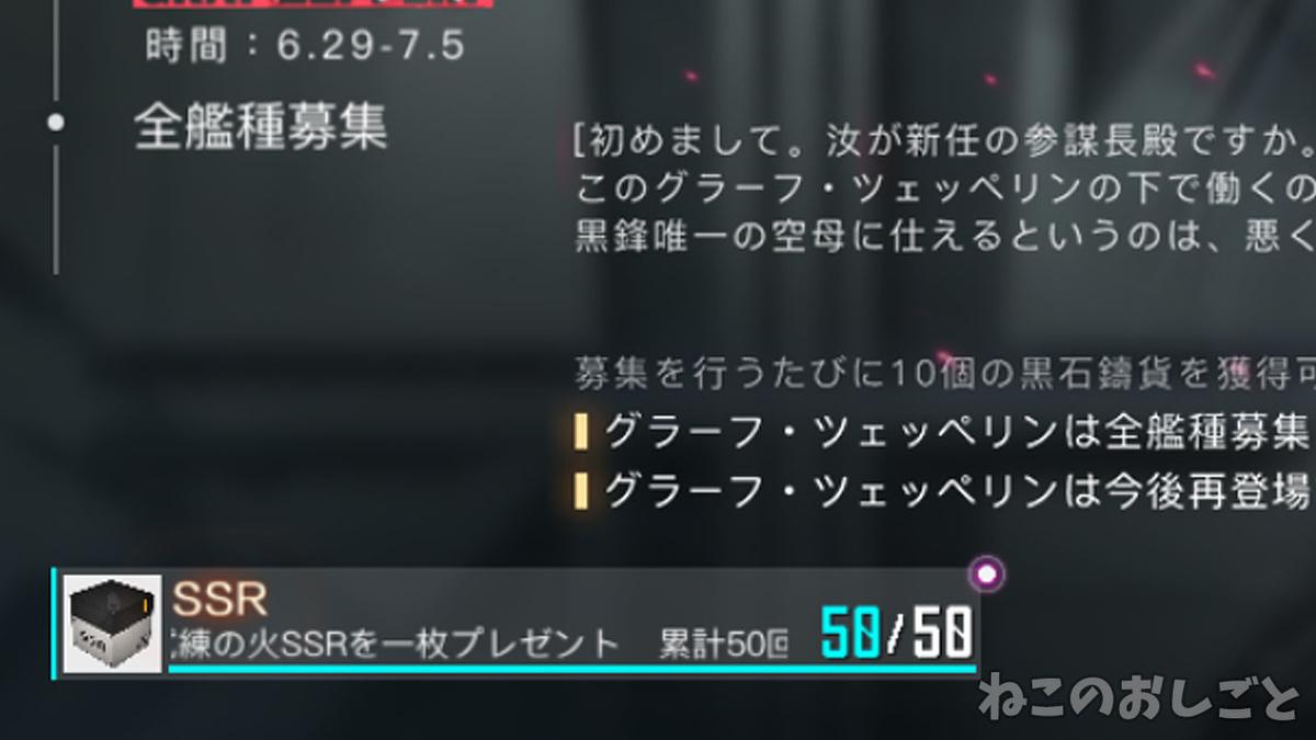 f:id:necozuki299:20210629195736j:plain