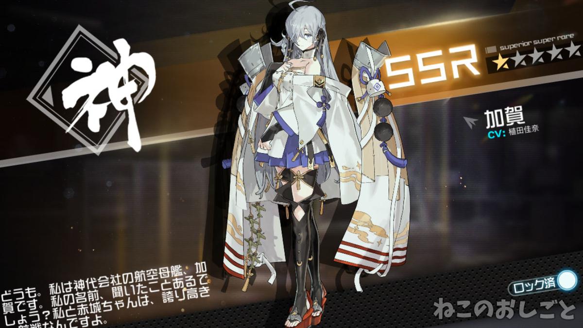 f:id:necozuki299:20210629200007j:plain