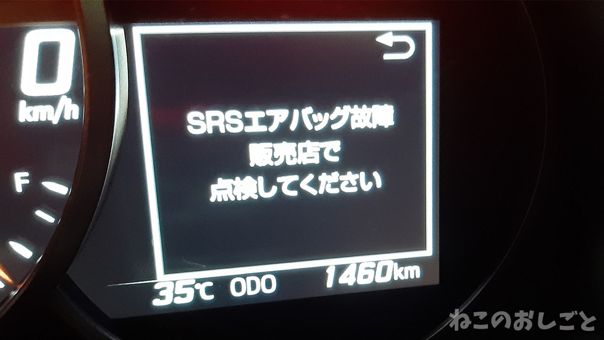 f:id:necozuki299:20210716170015j:plain