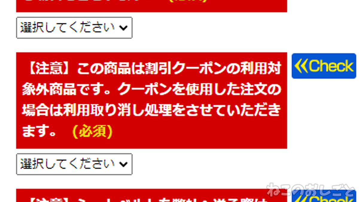 f:id:necozuki299:20210718160101j:plain