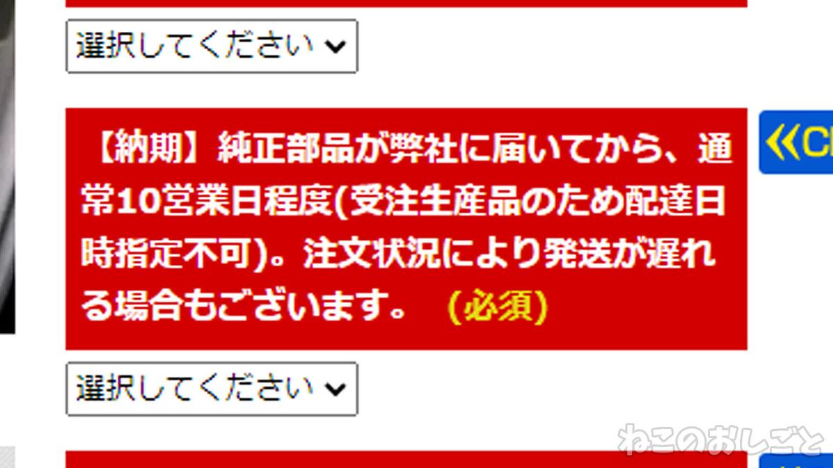 f:id:necozuki299:20210718160338j:plain