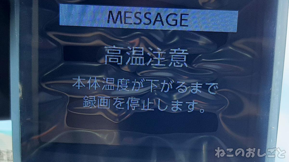 f:id:necozuki299:20210721192244j:plain