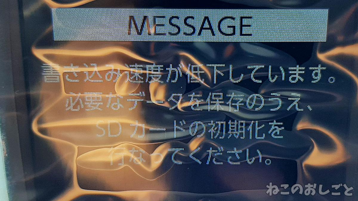 f:id:necozuki299:20210721193000j:plain