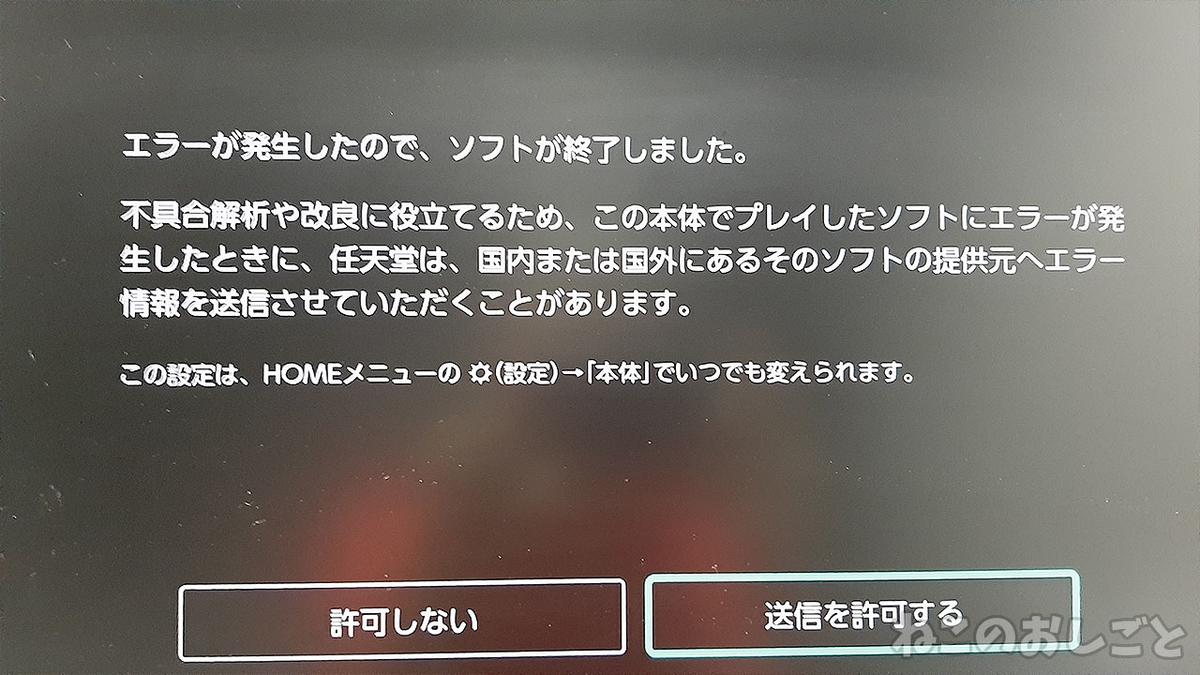 f:id:necozuki299:20210727195641j:plain