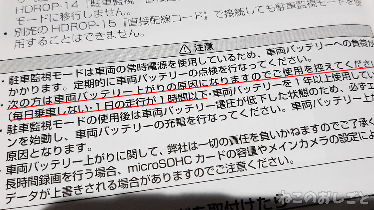 f:id:necozuki299:20210802174725j:plain