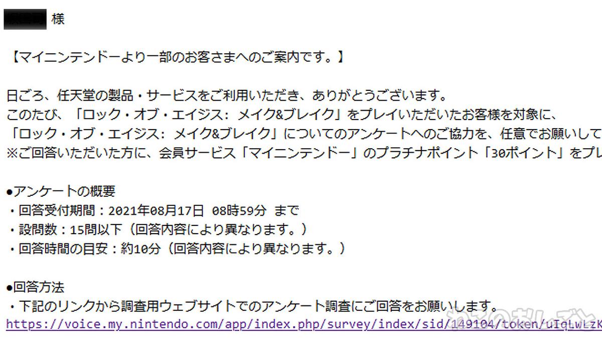 f:id:necozuki299:20210807195643j:plain