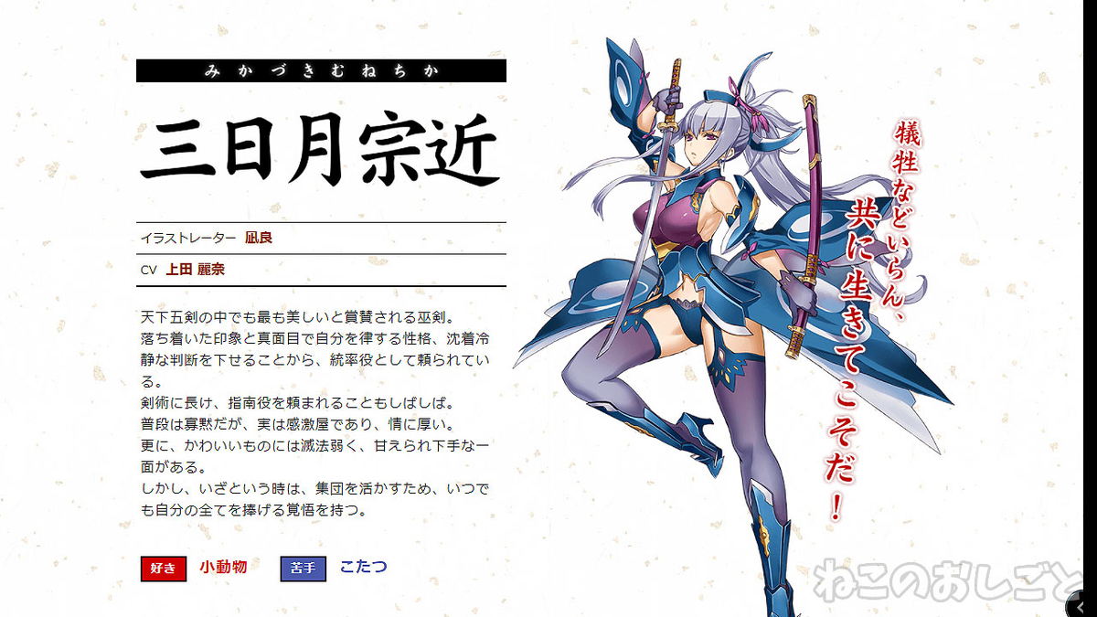 f:id:necozuki299:20210820145545j:plain