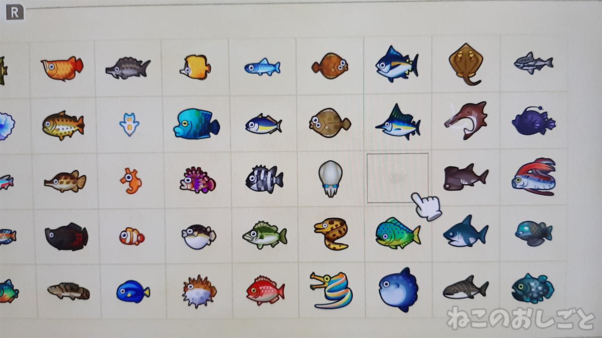 f:id:necozuki299:20210905154847j:plain
