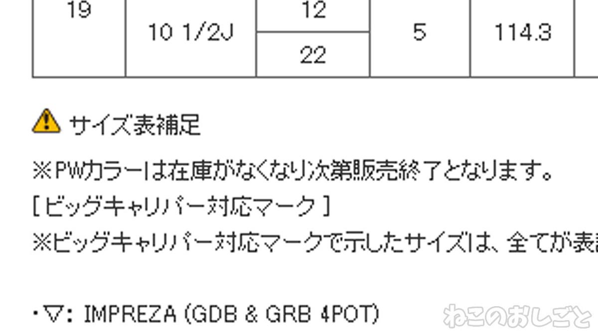 f:id:necozuki299:20210915153525j:plain
