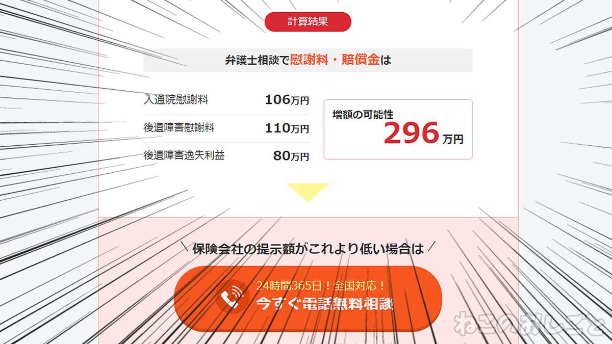 f:id:necozuki299:20210917160332j:plain