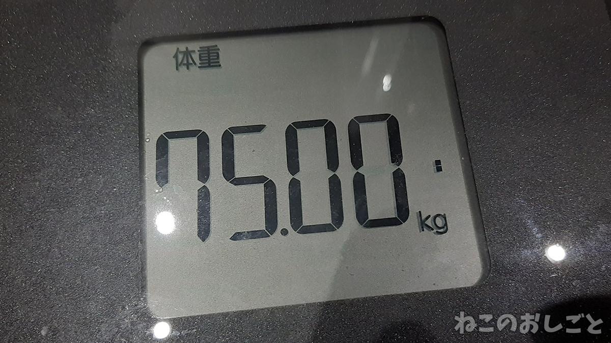 f:id:necozuki299:20211011164503j:plain