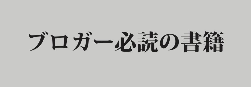"""""""沈黙のweb"""""""