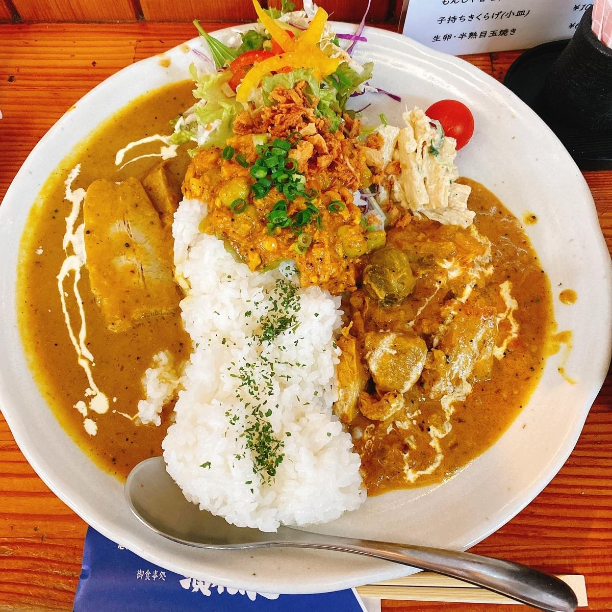 濱松屋 カレー