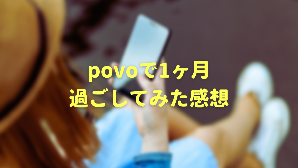 f:id:neeeeeeeeat:20210430154310p:plain