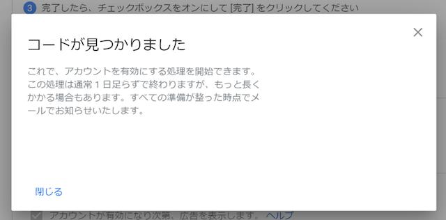 f:id:neeko-showa:20190609143029p:plain