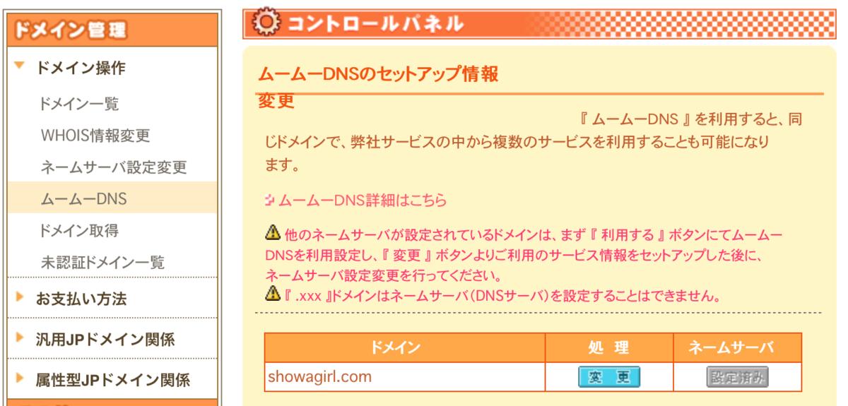 f:id:neeko-showa:20190609144348p:plain