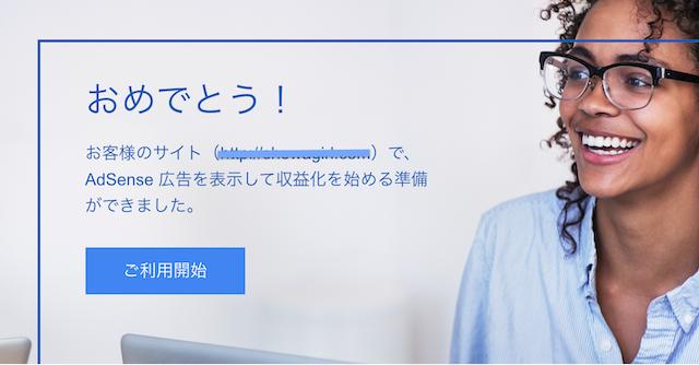 f:id:neeko-showa:20190609193456p:plain
