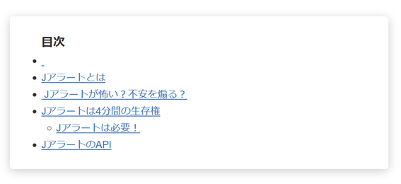 f:id:neet-utsu-taro:20170831140157p:plain