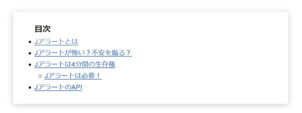 f:id:neet-utsu-taro:20170831142253p:plain