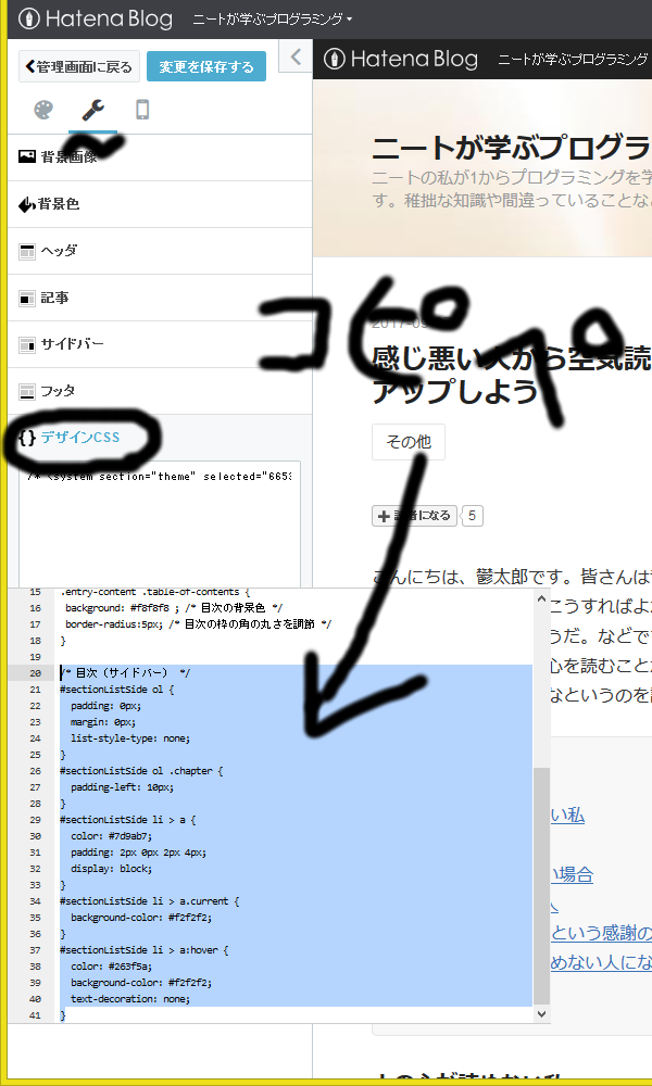 f:id:neet-utsu-taro:20170908145620p:plain